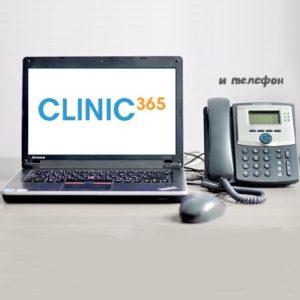 Clinic365 интеграция с Телфин